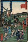 from the series 'Comical Views of Famous Places in Edo' (Edo meisho dōke zukushi) 31 Sunamura Senki-Inari-jinja.