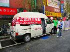 Cervical screening Test Vehicle in Minsheng Community 20120421
