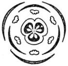 EB1911 Flower - diagram of Fritillaria flower